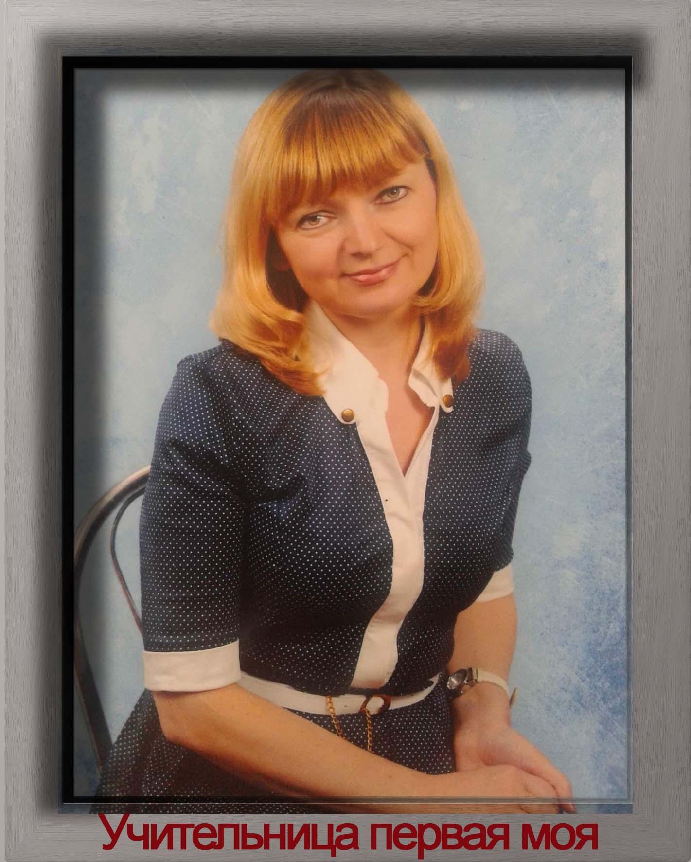 Власенкова Ирина Аркадьевна