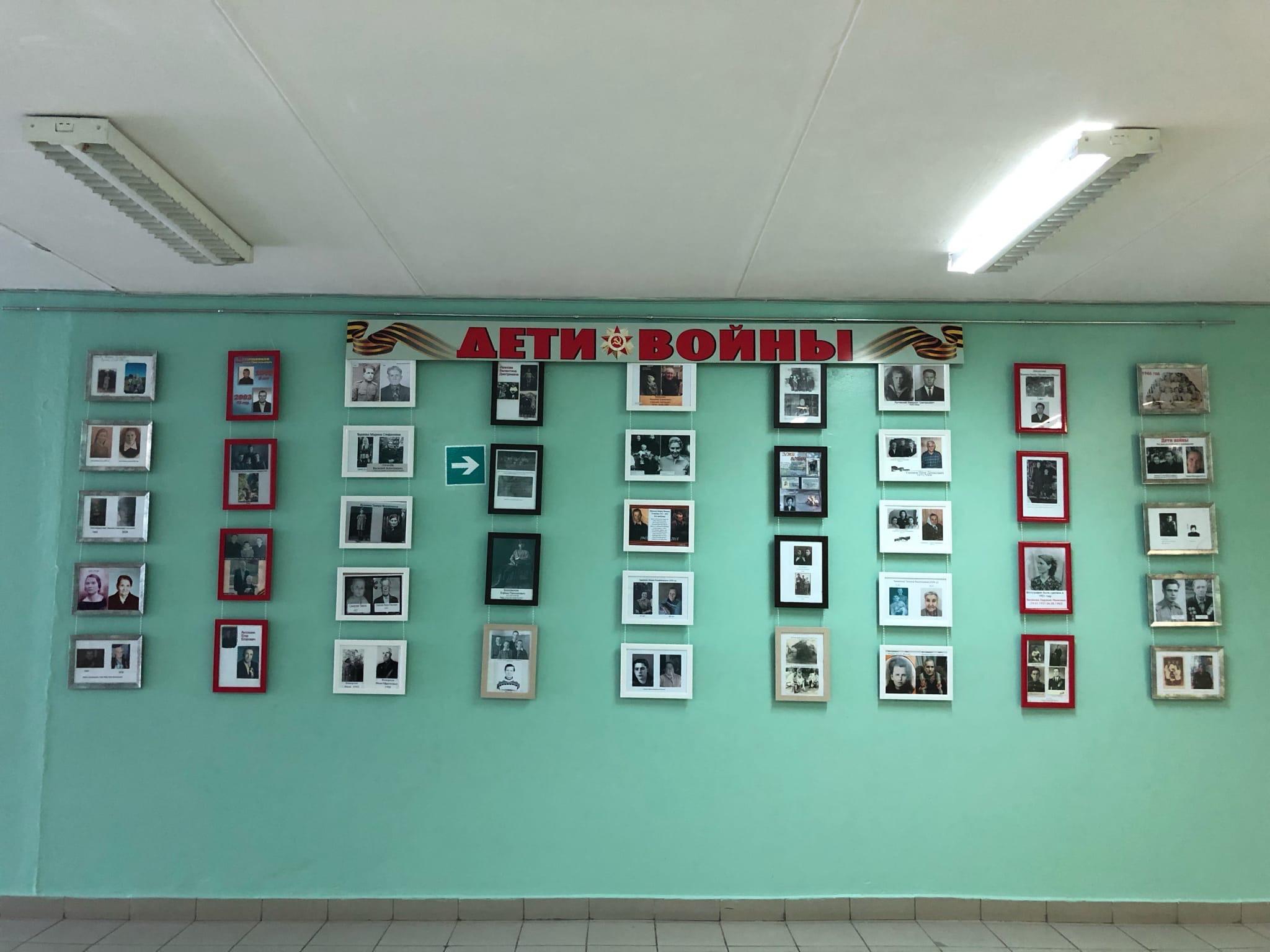 Фотовыставка «Дети войны»