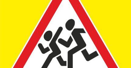 Акция «Пешеход»