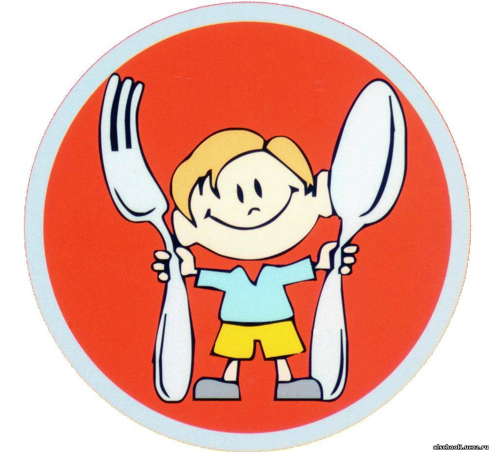 Примерное 15-дневное меню и пищевая ценность приготовляемых блюд  для учащихся 1-4 классов общеобразовательных учреждений и учащихся с ОВЗ города Брянска и Брянской области
