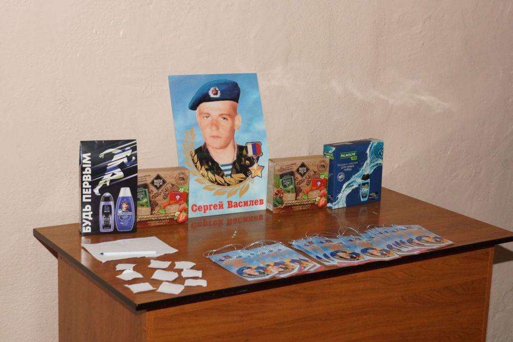 Спортивный турнир памяти С. Василева