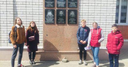 Соревнование «Краеведческая игра» — «Проспект Московский — история в каждом доме»