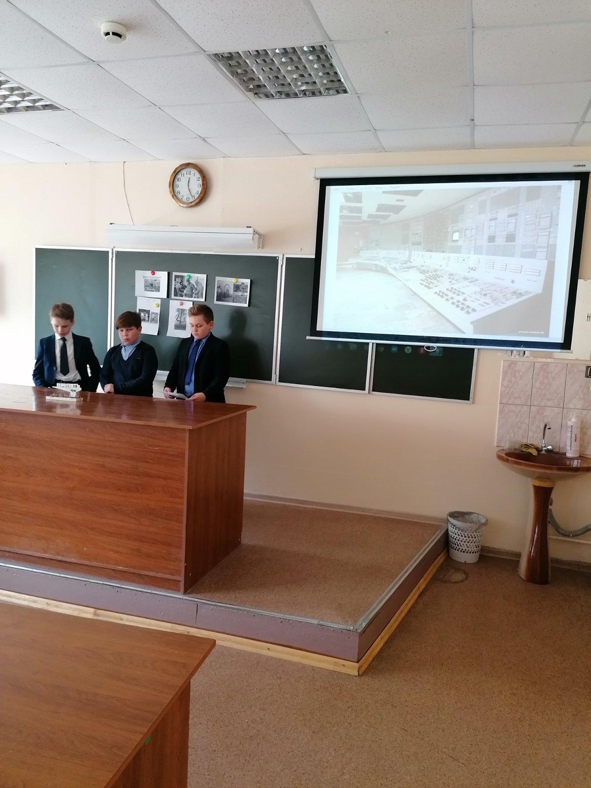 Классный час «Эхо Чернобыля»