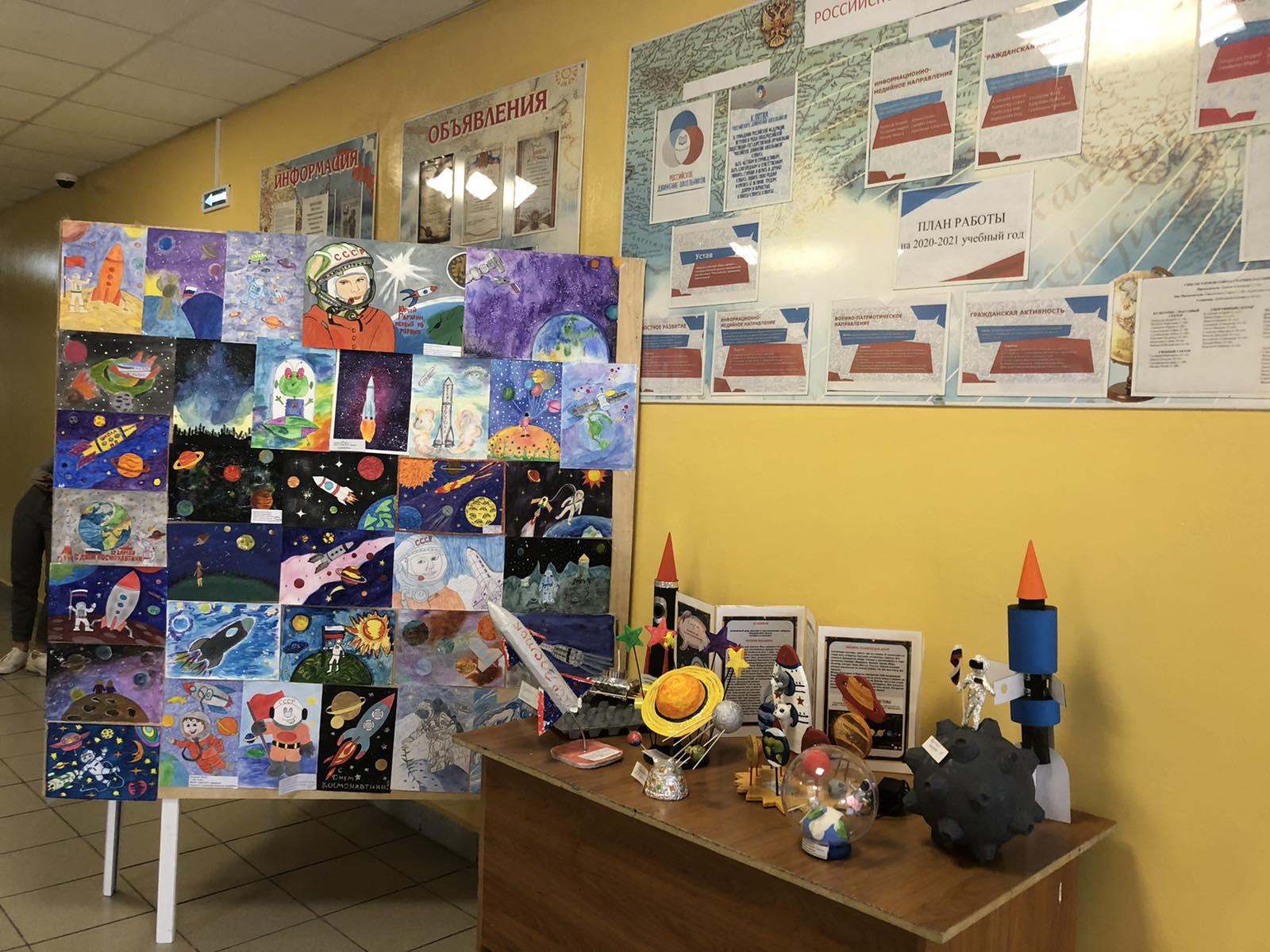 Выставка работ ко Дню космонавтики
